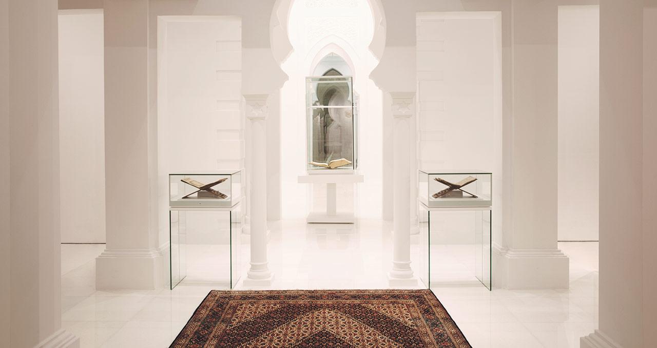Muzium Masjid Sultan Abdullah (Islamic manuscripts, Al-Quran artifacts)