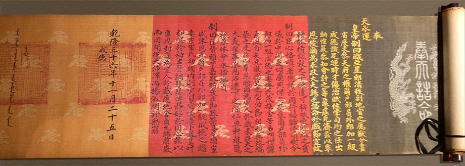 TD2 Demountable Showcase System (Nanjing Museum – watch & clock gallery)